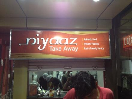 Niyaaz - Biryani, Kebabs and Tikkas